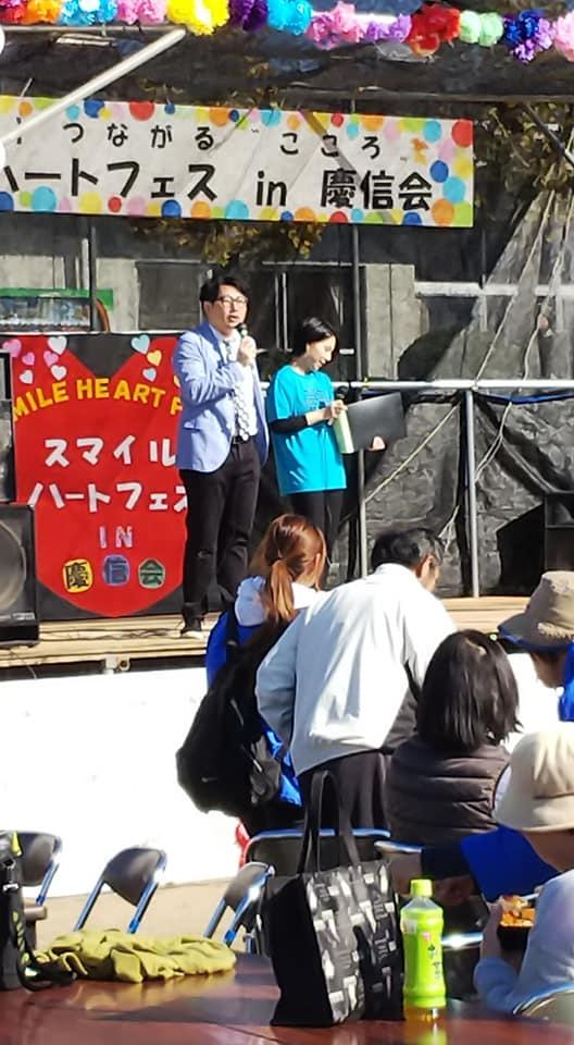 熊本のスマイルハートフェス