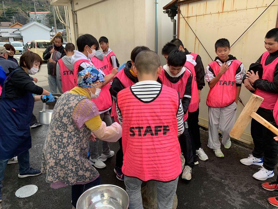 吉田町:お餅つき&昔遊び体験
