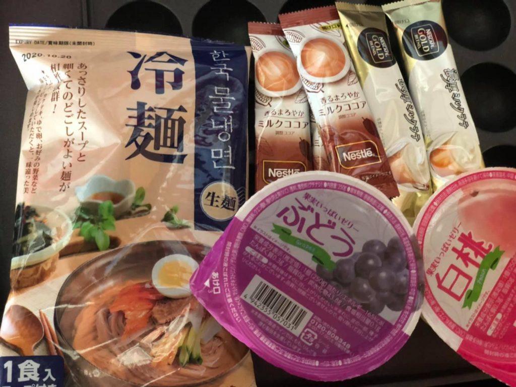 ひとり親家庭食料品支援