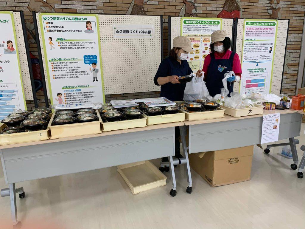 吉田いぬび食堂開催