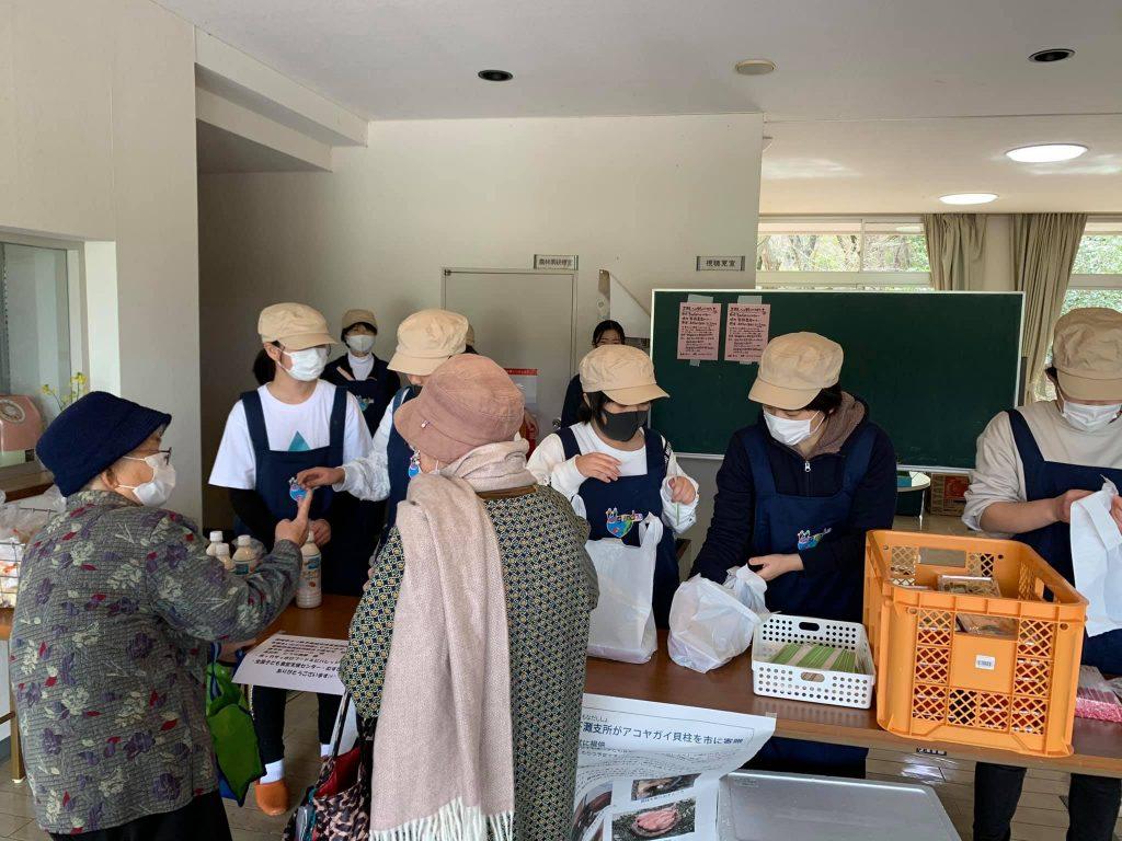 宇和島市子ども食堂連絡協議会